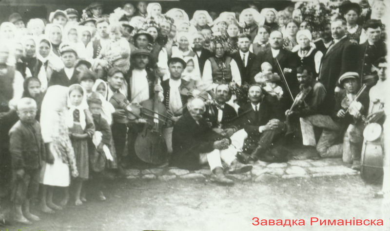http://www.lemko.org/selo/zawadka/zawadka.jpg